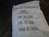 Sodium acid pyrophosphate food bakery beverage fermentation