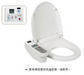 Automatic body-cleaning toilet seat