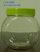 900ml PET Candy Jar