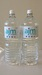 Canadian Premium Glacial Bottled Water - AJM glacial Water (500mL/2L)