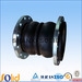 DN200 Double-Sphere Rubber Expansion Joint