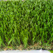 Chinese cheap artificial grass for decoration