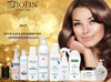 Biofin cosmetics hair care