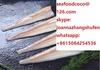 Frozen tilapia fish fillets