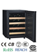 CB-28SA thermoelectric minibar, mini fridge, mini fridge 12V