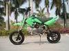 110cc dirt bike