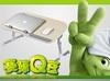Laptop table/Foldable Laptop Desk/Multifunction Laptop Cooler