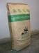 25 kgs full cream milk powder