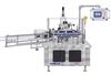 Small and big box automatic cartoning machine