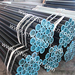 Carbon SMLS Seamless Steel Pipe Tube