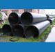 PPR pipe and fitting HDPE pipe and fitting