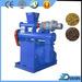 Plant biomass briquette mill sawdust price wood pellet machine: