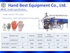 Taiwan Turnkey Latex/ Nitrile /Lining / Vinyl/ gloves Produciton Line