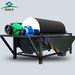 Shuosen wet dry magnetic separator