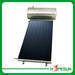 Solar water heater/solar geyser