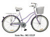 MTB Bike/Kids Bike/City Bike/Freestyle Bike