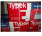 Typek and Rotatrim A4 COPY PAPER for sale