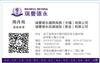 Hong Kong Trademark Registration