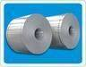 Stainless steel: pipes, rectangular, angle, cold, hot coils, sheet, bar