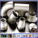 High Quality ASTM a105 weld neck flat carbon steel flange pipe fitting