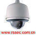 Intruder intrusion burglar burglarproof alarm cctv camera system