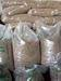 Supply wood pellet from china factory!