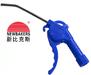 Dust Gun Blower Air Gun Hand Tools Pneumatic Clean (KS-10 Blue)