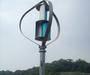 Vertical aixs maglev wind turbine