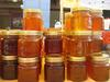 Best quality Honey from Ukraine
