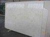 Larus Beige Marble