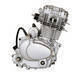 Motorcycle parts, motorcycle engine, cylinder parts, body parts, etc