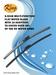 K-931B Multi-function wiper blade, flat wiper blade, windshield wipers