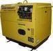 Diesel generator set KDE3500T CE Approved