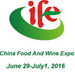 IFE The 11th China (Guangzhou) International Food Exhibibition And Guan