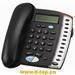 IP phone / VOIP phone