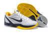 Wholesale Nike Zoom Kobe Vi Kids Shoes