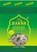 Basmati Rice Rice Green moong bean sugar