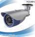 40m IR Waterproof Camera, CCTV Camera