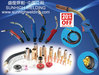 MIG/MAG/CO2 welding torch