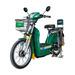 EMS Electric bike (TDLA380-5BZ)