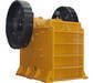 Hot selling jaw crusher