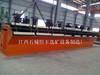 Flotation tank/Flotation machine