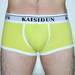 Men'S Underwear, Men's Boxer Shorts, Boxer Briefs