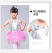 Children's jazz sequin dance costume tutu costume