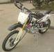 SUZUKI style dirt bike for 200cc (EM200GY-3)