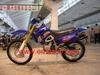Dirt bike for 250cc with upside down forks (EM250GY)