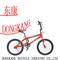 Dongkang Bicycle Industrial Co., Ltd.: Seller of: basket, bmx bicycle, children bicycle, crank, flywheel, fork, frame, pedal, saddle.