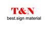 T&N Industry Co., Ltd.: Seller of: reflective vinyl, self adhesive vinyl, one way vision, wrap vinyl, refletive vehicle marking tape, perforated window film, digital printing media, sign supplies.