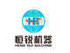 Zhengzhou Hengrui Machinery Equipment Co., Ltd.: Seller of: jaw crusher, hammer crusher, impact crusher, cone crusher, sand washing machine, grinding mill, spiral classifier, vibrating screen.
