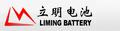 Guangzhou Liming Battery Industrial Co., Ltd.: Seller of: 9v battery, aa carbon battery, aaa carbon battery, battery machine, c size battery, d size battery, dry battery, r03 carbon battery, r6 carbon battery.
